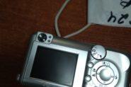 Ремонт Фотоаппарат (мыльница) Canon PC1186