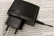 Ремонт Блок питания (системный блок) TP-Link T090085-2C1