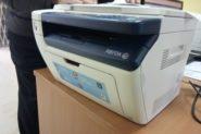 Ремонт МФУ Xerox 3045