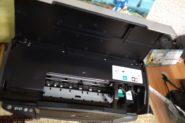 Ремонт Принтер HP c9017c