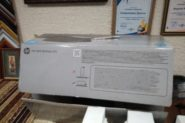 Ремонт Принтер hp i1506-01