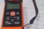 Ремонт Лазерный дальномер Hammer DSL50