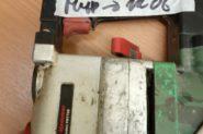 Ремонт Отбойный молоток HAMMER PRT700
