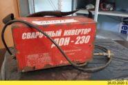 Ремонт Сварочный аппарат ДОН-230 -