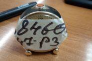Ремонт Настенные часы SLAVA 11 JEWELS
