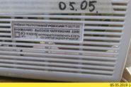 Ремонт Радиола полет ПТ-222