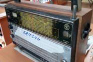 Ремонт Радиоприемник горизонт океан 209