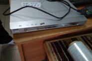 Ремонт DVD-плеер BBK dv318si
