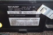 Ремонт Видеомагнитофон Sharp s3