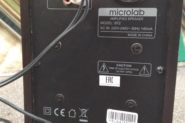 Ремонт Стационарные колонки microlab B72