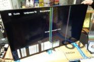 Ремонт < 50 дюймов Sony KDL-42W705B