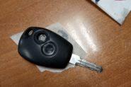 Ремонт Изготовление ключей заменить кнопку в ключе от машины -