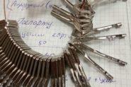 Ремонт Изготовление ключей изготовление 40 ключей -