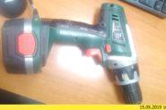 Ремонт Робот для очистки стекол HOBOT I88