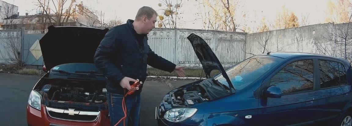Прикурить автомобиль с выездом в СПб